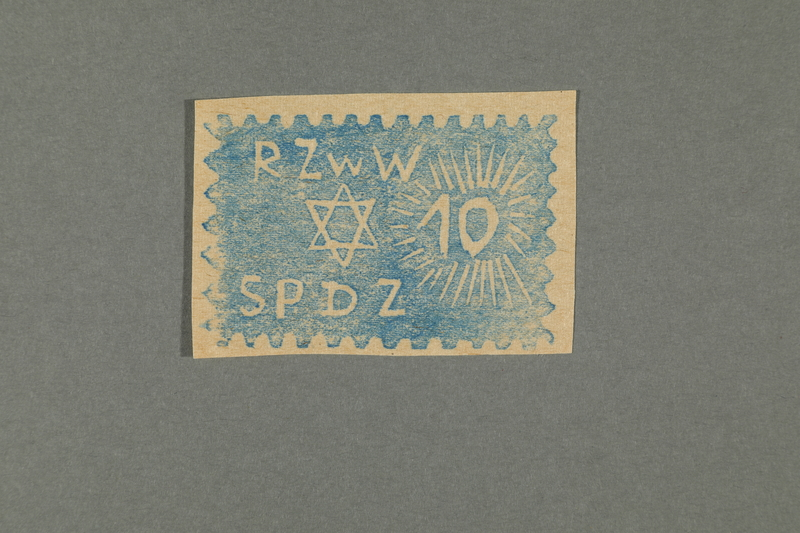 2016.184.837 front Warsaw Ghetto postage stamp, value 10, never issued