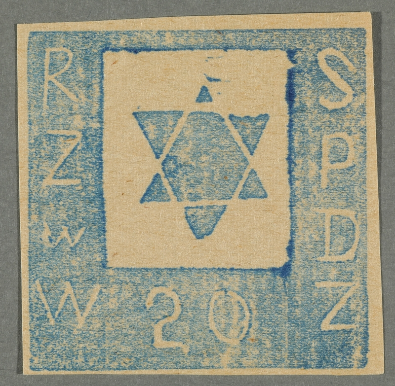 2016.184.839 front Warsaw Ghetto postage stamp, value 20, never issued