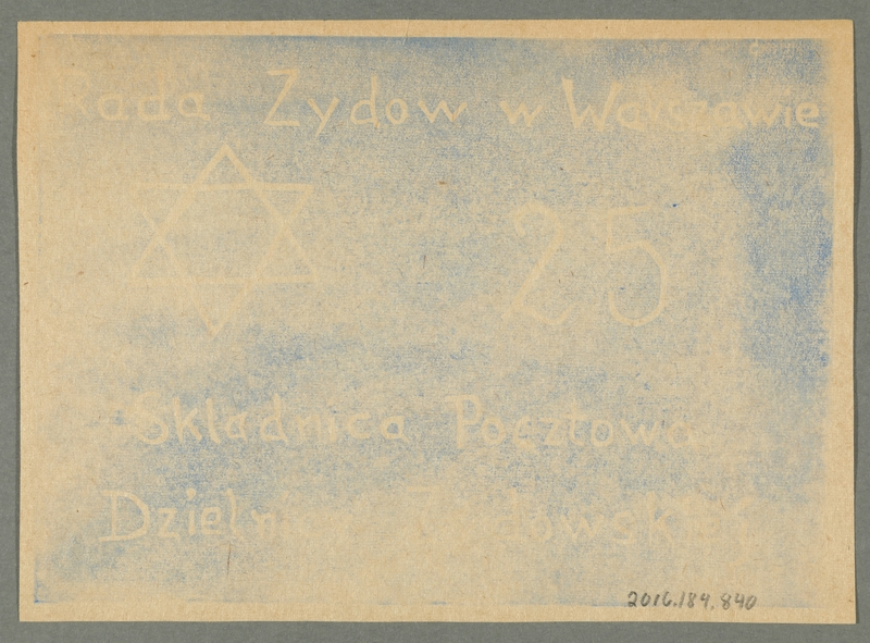2016.184.840 front Warsaw Ghetto postal card, denomination 25, never issued