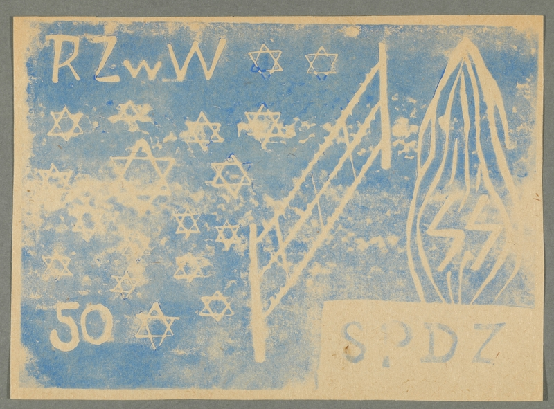 2016.184.841 front Warsaw Ghetto postal card, denomination 50, never issued