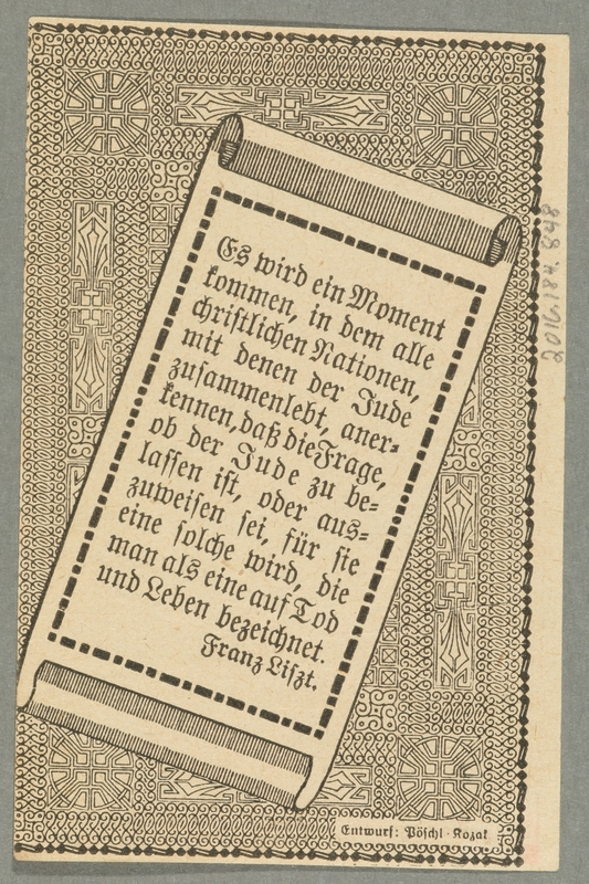 2016.184.848_back German-Austrian League of Anti-Semites, 20 heller donation receipt