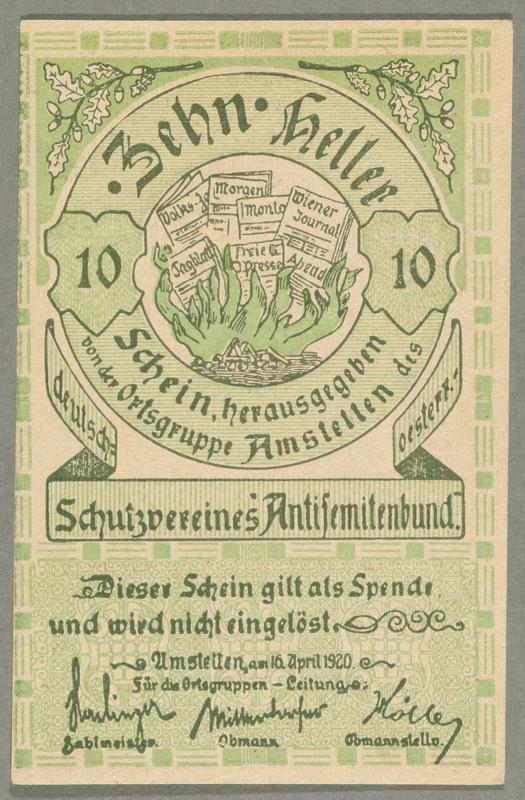 2016.184.849_front German-Austrian League of Anti-Semites, 10 heller donation receipt