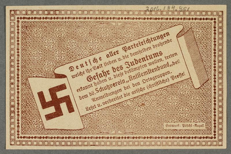 2016.184.851 back German-Austrian League of Anti-Semites, 50 heller donation receipt