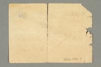 2016.379.1 back Buchenwald Aussenkommando scrip, -.50 Reichsmark issued to an inmate  Click to enlarge