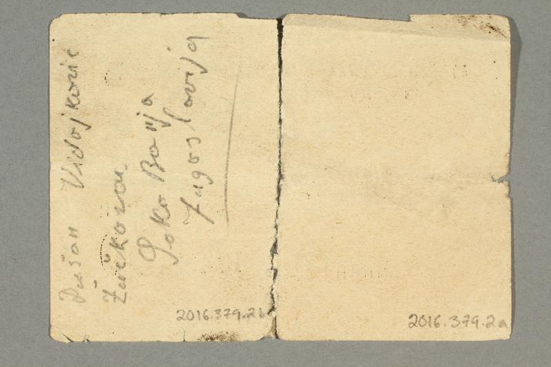 2016.379.2 a-b back Buchenwald Aussenkommando scrip, -.50 Reichsmark issued to an inmate