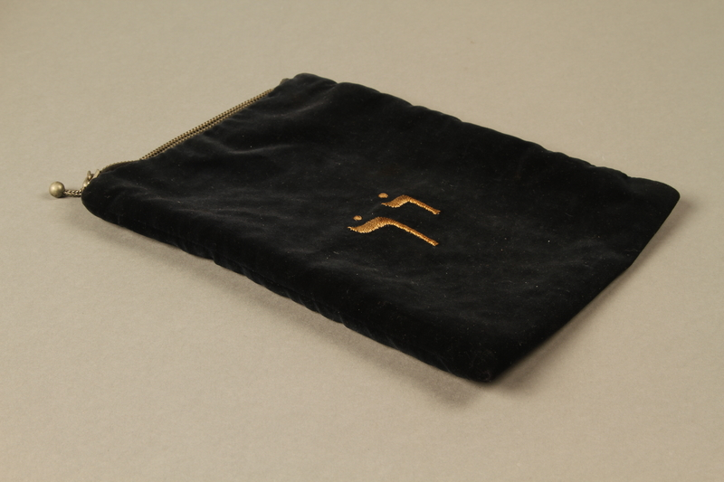 2016.203.15_c 3/4 view Single tefillin with covers and pouch owned by a British soldier and Kindertransport refugee