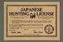 "American anti-Japanese ""hunting license"""