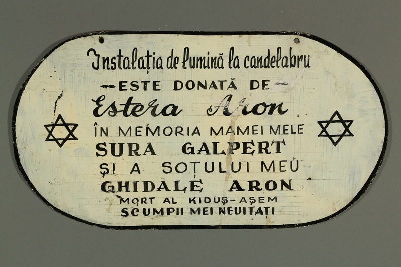 2016.486.1 side B Painted metal plaque memorializing Romanian Jews killed in the Holocaust
