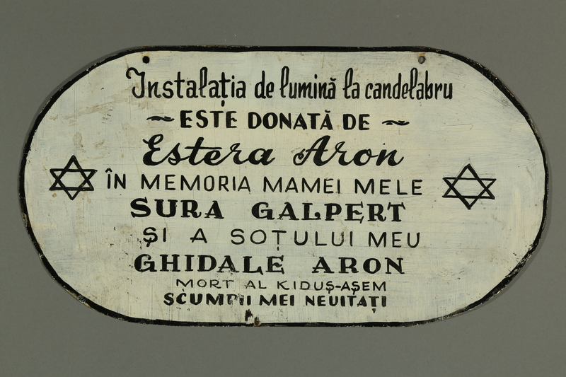 2016.486.1 side A Painted metal plaque memorializing Romanian Jews killed in the Holocaust