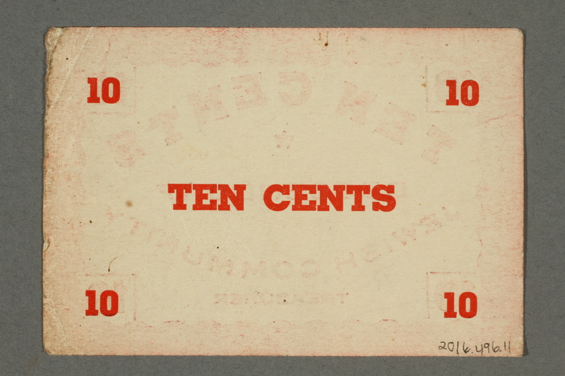 2016.496.11 back Deggendorf displaced persons camp scrip, 10-cent note, acquired by a former German Jewish prisoner