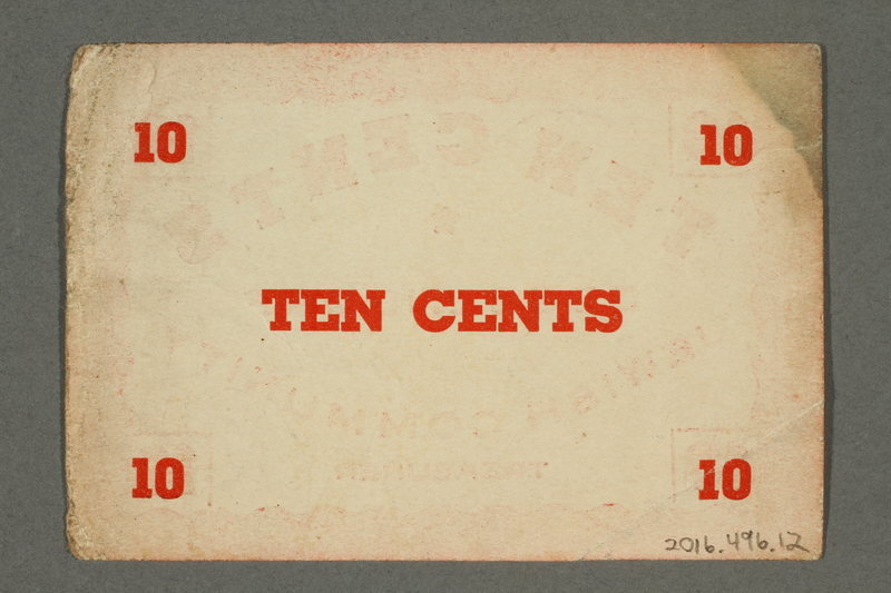 2016.496.12 back Deggendorf displaced persons camp scrip, 10-cent note, acquired by a former German Jewish prisoner