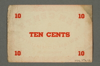 2016.496.12 back Deggendorf displaced persons camp scrip, 10-cent note, acquired by a former German Jewish prisoner  Click to enlarge