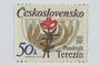Czechoslovakian commemorative Theresienstadt Memorial postage stamp, 50h, acquired by a former German Jewish inmate