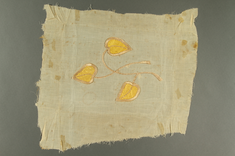 2017.209.1 front Embroidered curtain remnant from a Jewish Polish home