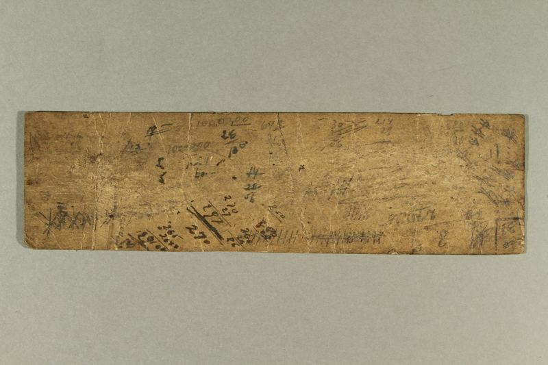 2006.511.6 front Rectangular cutting template brought with an Austrian Jewish refugee