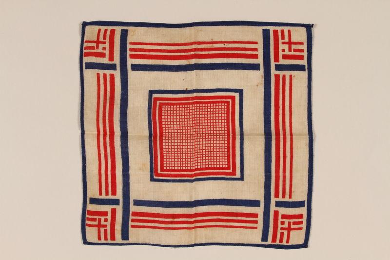 1991.88.2. front Handkerchief