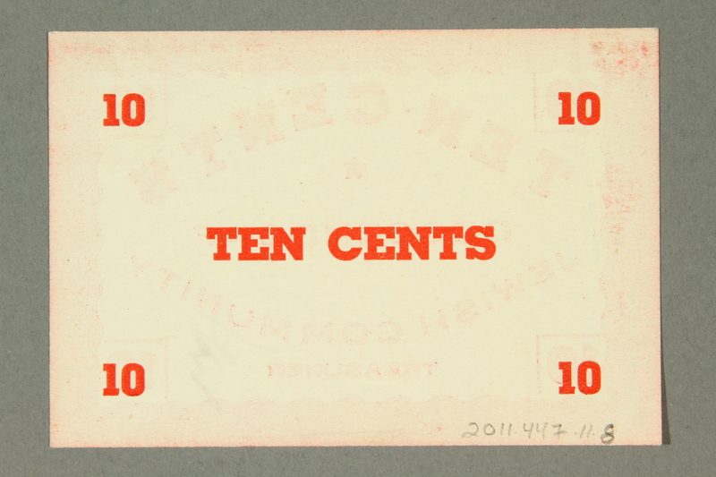 2011.447.11.8 back Deggendorf displaced persons camp scrip, 10 cents, acquired by a US soldier