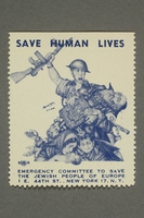 2017.227.8 front US poster stamp encouraging people to donate to a humanitarian organization  Click to enlarge