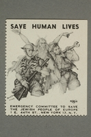 2017.227.14 front US poster stamp encouraging people to donate to a humanitarian organization  Click to enlarge