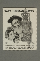 2017.227.20 front US poster stamp encouraging people to donate to a humanitarian organization  Click to enlarge