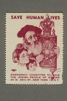 2017.227.21 front US poster stamp encouraging people to donate to a humanitarian organization  Click to enlarge