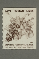 2017.227.26 front US poster stamp encouraging people to donate to a humanitarian organization  Click to enlarge