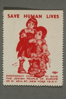 2017.227.29 front US poster stamp encouraging people to donate to a humanitarian organization  Click to enlarge