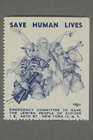 2017.227.34 front US poster stamp encouraging people to donate to a humanitarian organization  Click to enlarge