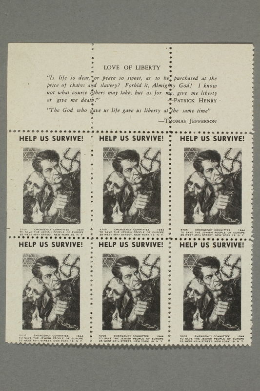 2017.227.45 front Block of US poster stamps encouraging people to donate to a humanitarian organization