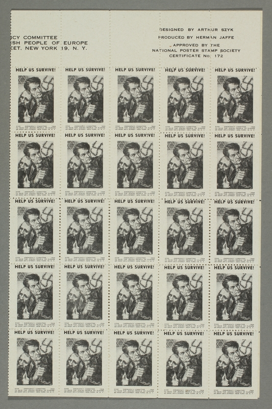 2017.227.46 right side Sheet of US poster stamps encouraging people to donate to a humanitarian organization