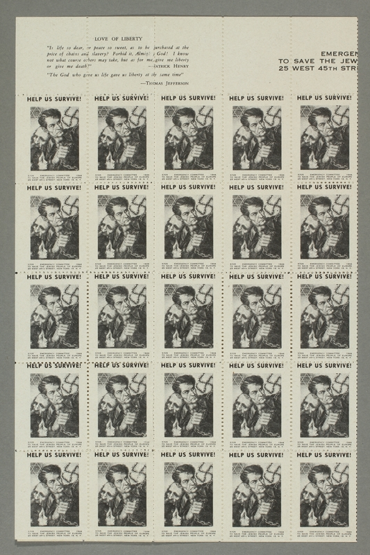 2017.227.46 left side Sheet of US poster stamps encouraging people to donate to a humanitarian organization