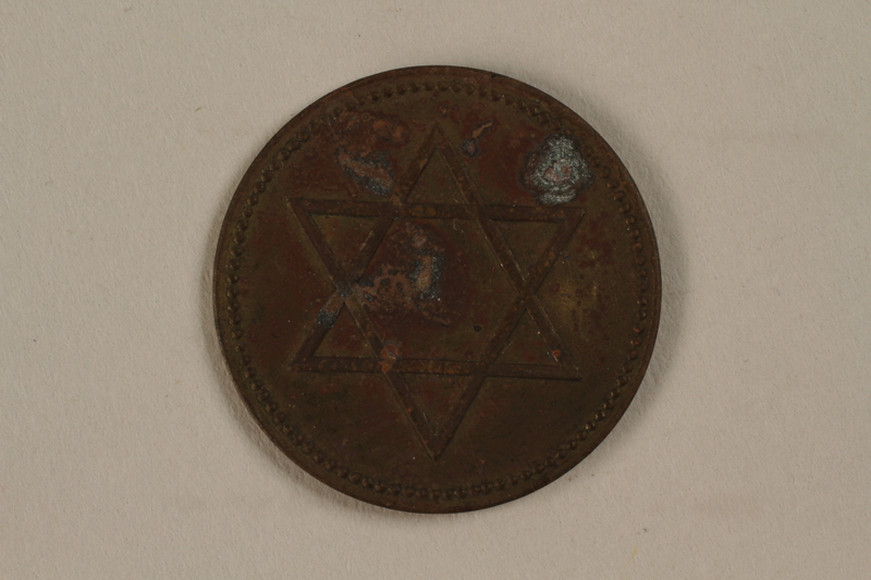 1992.11.1 front Coin