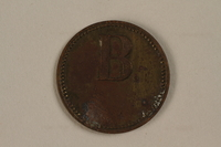 1992.11.1 back Coin  Click to enlarge