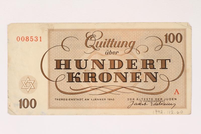 1992.112.60 back Theresienstadt ghetto-labor camp scrip, 100 kronen note