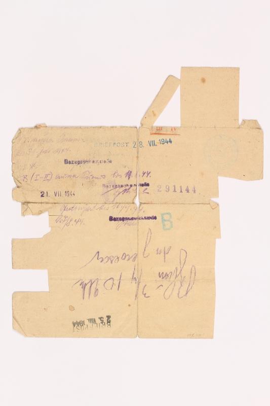 1992.120.1 back Ration card