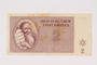 Theresienstadt ghetto-labor camp scrip, 2 kronen note acquired by a Jewish Czech woman