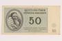 Theresienstadt ghetto-labor camp scrip, 50 [funfzig] kronen note, acquired by a German Jewish refugee