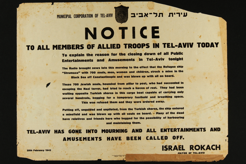"2018.10.6 front Broadside from Tel-Aviv announcing closures to mourn the sinking of the refugee ship ""Struma"""