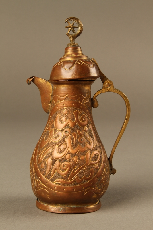 2017.609.8_a left side Small coffeepot and bowl with embossed designs used by a Yugoslavian family