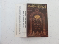 Jewish Songs  Click to enlarge