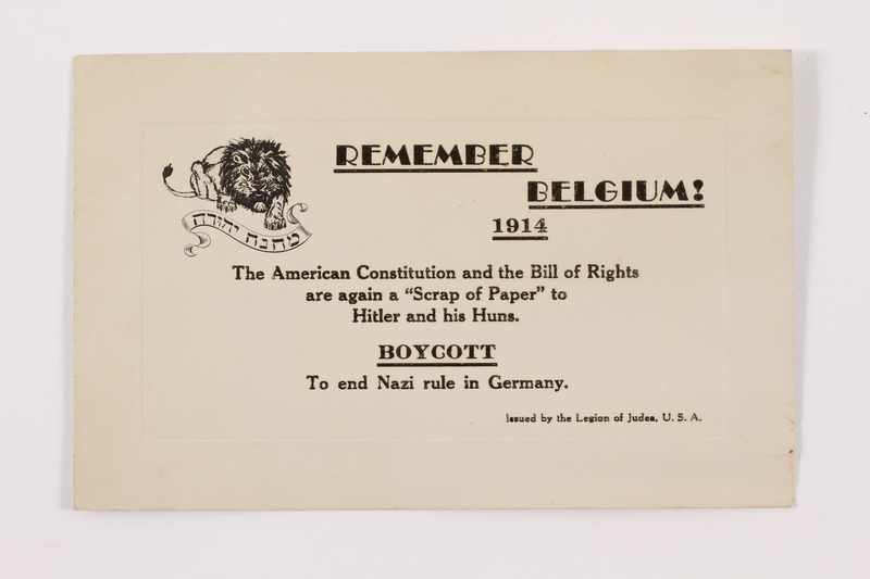 2015.266.3 front Legion of Judea postcard calling for a boycott of Nazi Germany