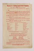 2015.257.1 front Broadside soliciting donations to aid Jews in postwar Germany  Click to enlarge
