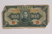 2014.502.3 front Chinese paper currency note, 100 yuan, acquired by a German refugee  Click to enlarge