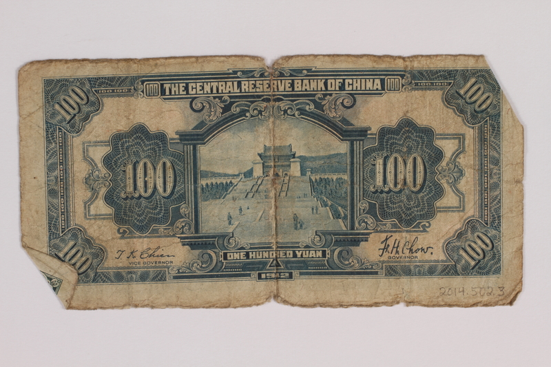 2014.502.3 back Chinese paper currency note, 100 yuan, acquired by a German refugee