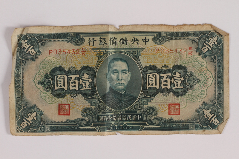 2014.502.4 front Chinese paper currency note, 100 yuan, acquired by a German refugee