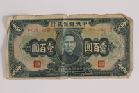 2014.502.4 front Chinese paper currency note, 100 yuan, acquired by a German refugee  Click to enlarge