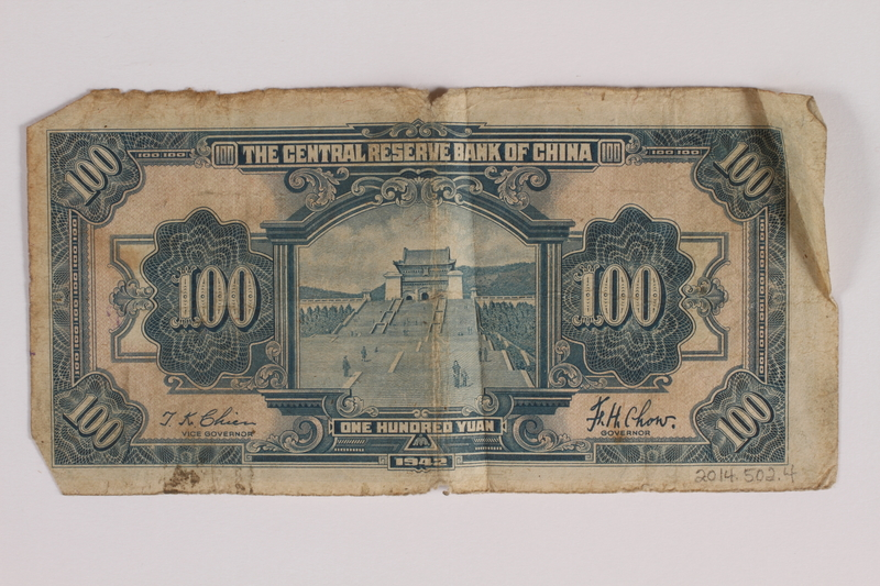 2014.502.4 back Chinese paper currency note, 100 yuan, acquired by a German refugee