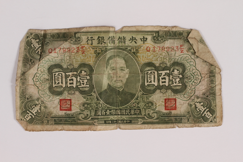 2014.502.5 front Chinese paper currency note, 100 yuan, acquired by a German refugee