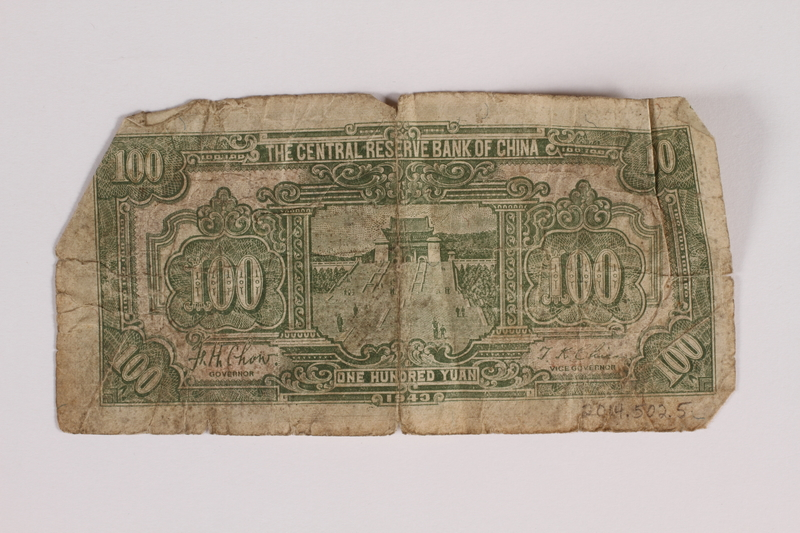 2014.502.5 back Chinese paper currency note, 100 yuan, acquired by a German refugee
