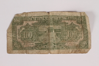 2014.502.5 back Chinese paper currency note, 100 yuan, acquired by a German refugee  Click to enlarge